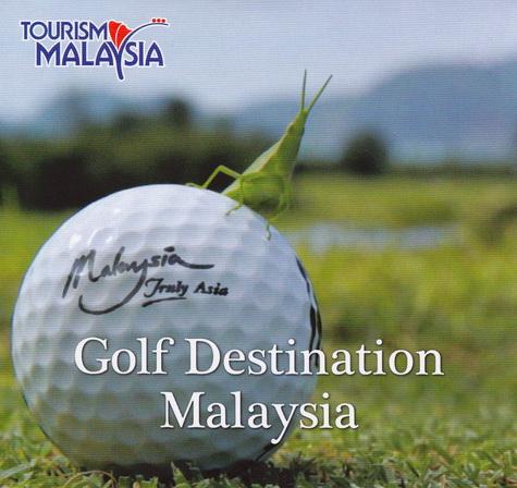 В Малайзии стартует Международный чемпионат по гольфу WAITGC